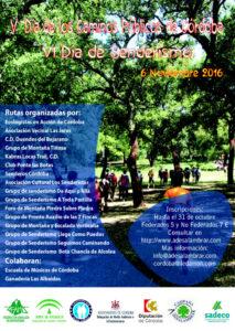 cartel_caminos_pblicos_2016-01