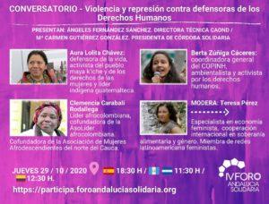 Conversatorio - Violencia y represión contra defensoras de los Derechos Humanos